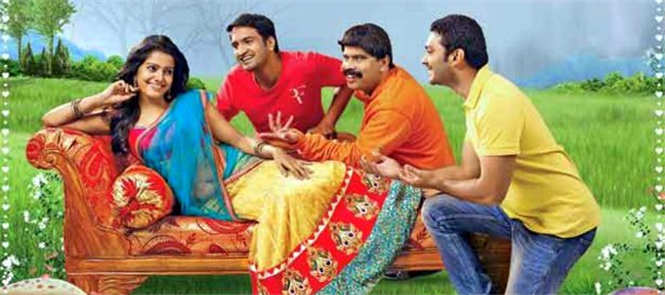 Kanna Laddu Thinna Aasaiya Review