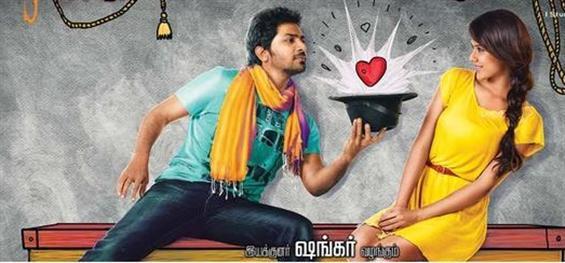 Kappal Trailer - Tamil Movie Poster