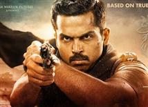 Karthi's Theeran Adhigaaram Ondru : 2 weeks TN Box...