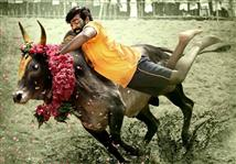 Karuppan - First Look Released