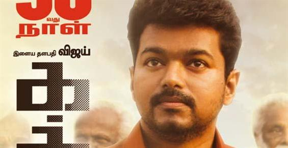 Kaththi completes 50 days