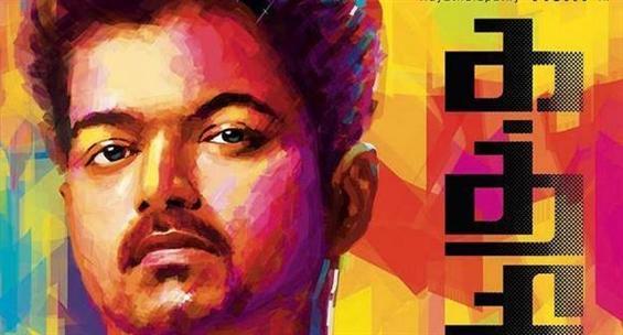 Kaththi making video promo - Tamil Movie Poster