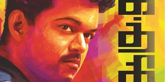 Kaththi overseas opening weekend box office report - Tamil Movie Poster