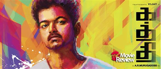 Kaththi review - Movie is sharp as its title - Tamil Movie Poster