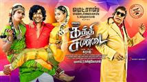 Kaththi Sandai Review - Some laughter and then all...