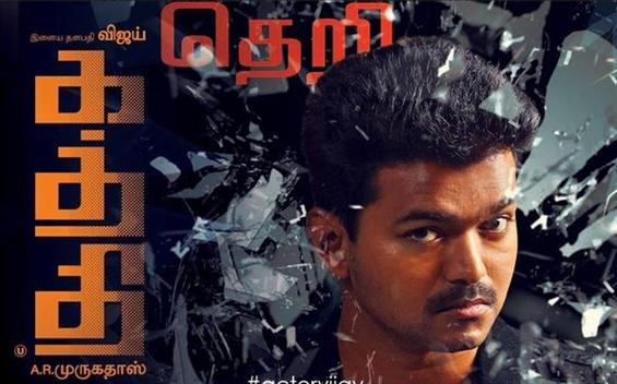Kaththi sets a new benchmark for South Indian films - Tamil Movie Poster