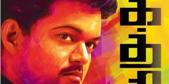 Kaththi Tracklist - Tamil Movie Poster