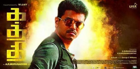 Kaththi worldwide screen counts - Tamil Movie Poster
