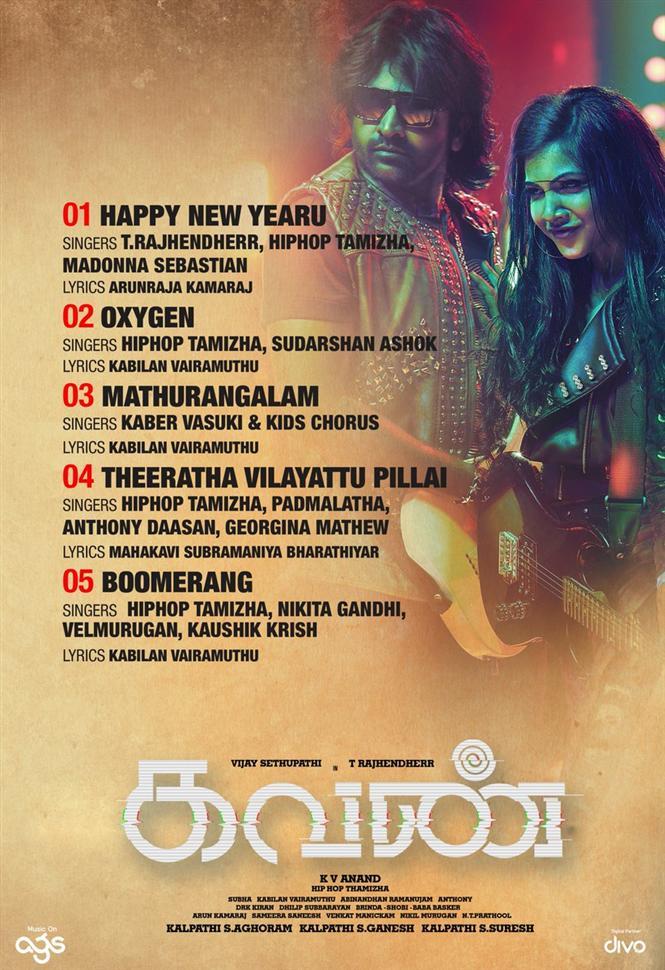 kavan   tracklist tamil movie music reviews and news