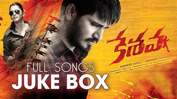 Keshava Songs - Movie Poster