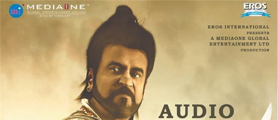 Kochadaiiyaan Official Trailer - Tamil Movie Poster