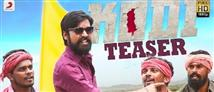 Kodi - Official Song Teaser