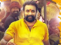 Kodi Veeran Songs - Music Review