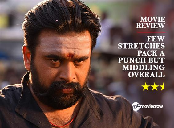 Kodiveeran Review - Few stretches pack a punch but...