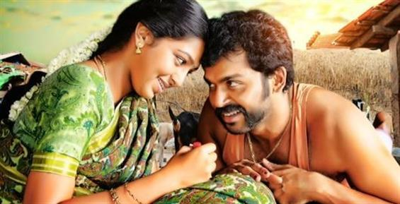 Komban Songs - Music Review - Tamil Movie Poster