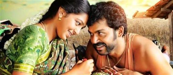 Komban USA Theater List  - Tamil Movie Poster