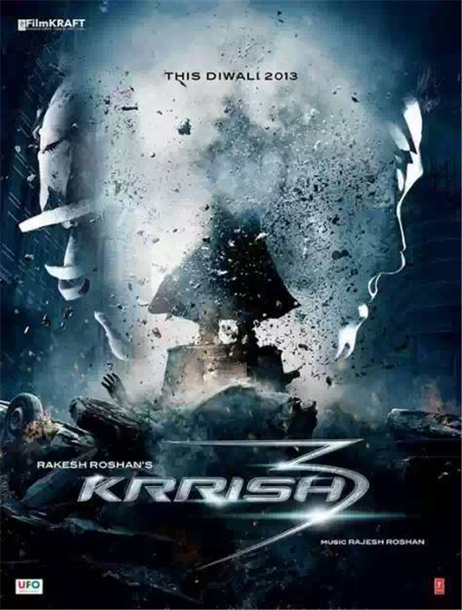 Krrish 3 Motion Poster Tamil Movie, Music Reviews and News
