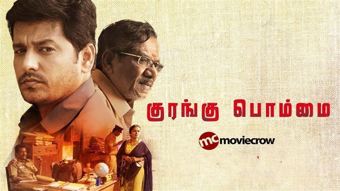Kurangu Bommai Review - A competent crime drama! Image