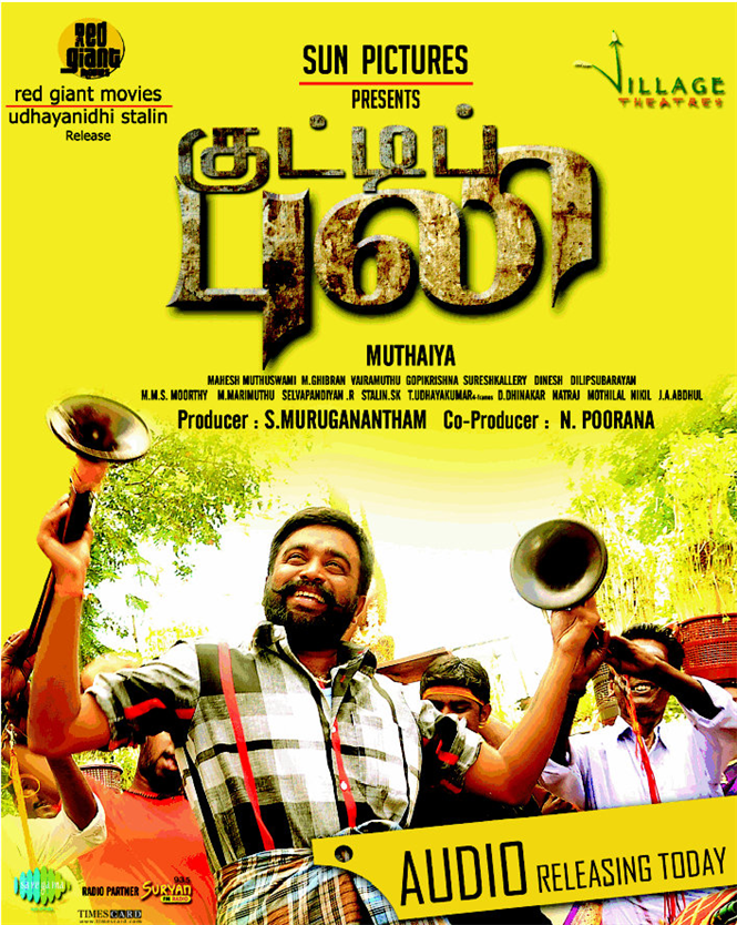 Kutti Puli Audio from today