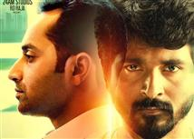Latest on Sivakarthikeyan's Velaikkaran