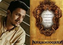 Latest updates on Karthik Naren's Naragasooran