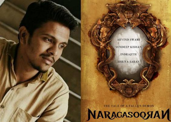 Latest updates on Karthik Naren's Naragasooran image