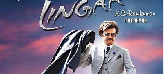Lingaa audio from November - Tamil Movie Poster