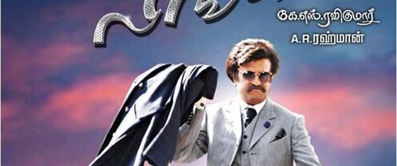 Lingaa posters - Tamil Movie Poster