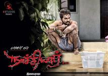 Look what G.V Prakash has updated about Naachiyaar