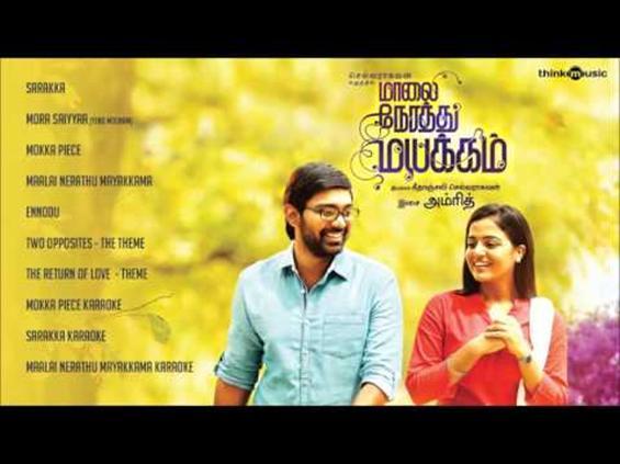 Maalai Nerathu Mayakkam songs - Tamil Movie Poster