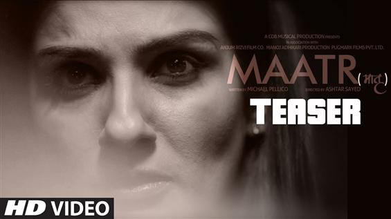 Maatr Official Teaser - Movie Poster