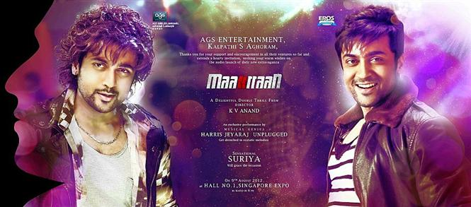Maattrraan Music Launch Invite