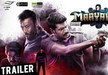 Maayavan Trailer