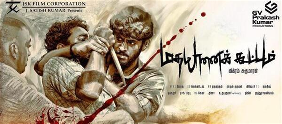 Madhayaanai Kootam Songs Review - Tamil Movie Poster