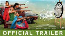 Magalir Mattum - Official Trailer
