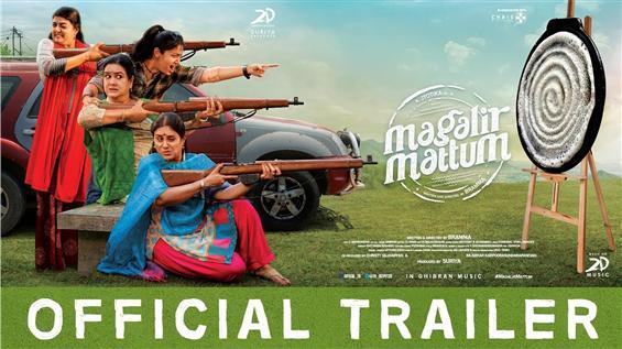 Magalir Mattum - Official Trailer - Movie Poster