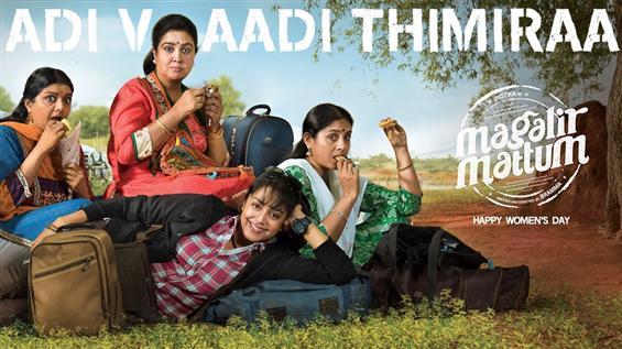 Magalir Mattum - Songs - Movie Poster