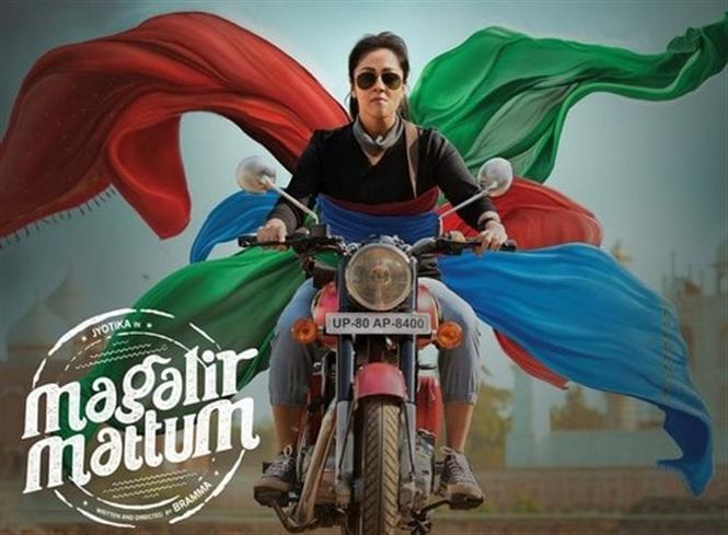 Magalir Mattum Review - A Wo(men) Centric Road Trip Drama