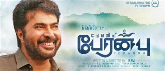 Mammootty's Peranbu joins the Diwali Race - Movie Poster