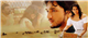 Mani Ratnam's Kadal - Visitor Review