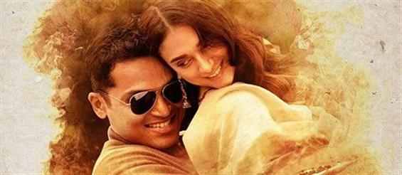 Manirathnam's Duet becomes Cheliyaa - Movie Poster