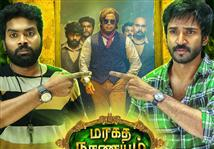 Maragadha Naanayam Review - Some high-points and m...