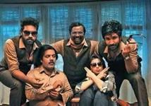 Maragatha Naanayam - Officially Leaked Scene