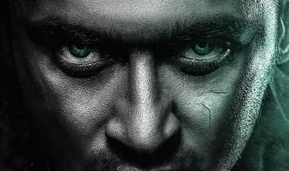 Masss first look poster - Tamil Movie Poster