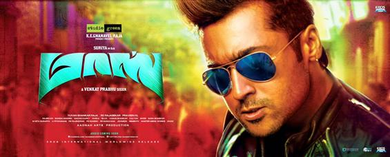 Masss First Look  - Tamil Movie Poster