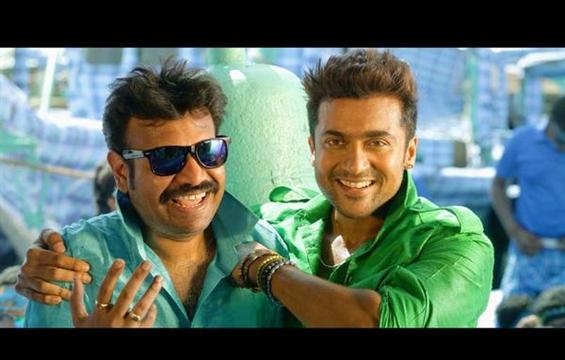 Masss movie stills - Tamil Movie Poster