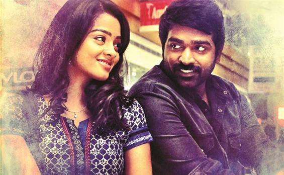 Mellisai Songs - Music Review