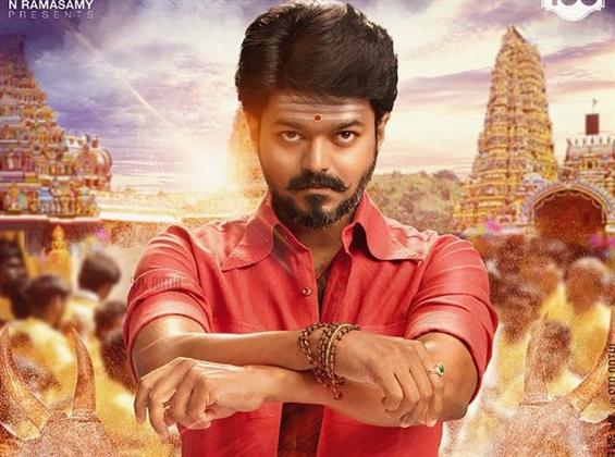 Mersal - 50 CR worldwide after the very first day! image