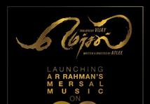 Mersal audio launch date announced