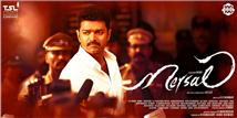 Mersal officially censored, Telugu version Adirind...